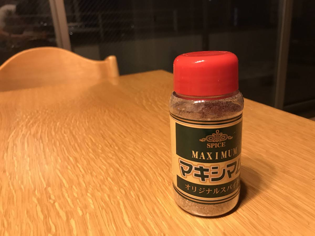 販売 宮崎 店 マキシマム
